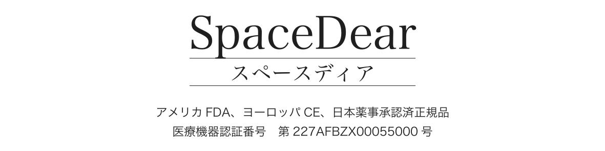 SD_spacedear1